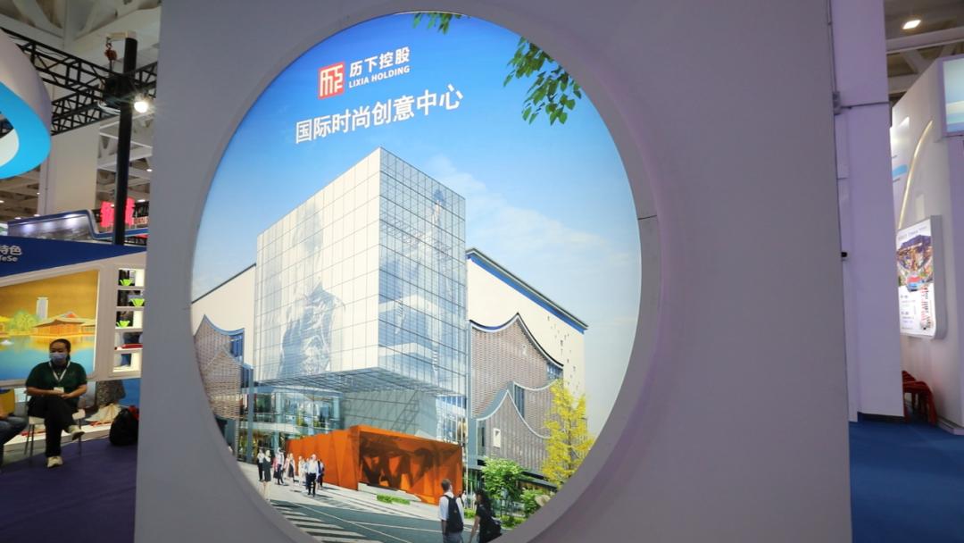 首届中国国际文化旅游博览会开幕 历下展区以独特创意展示一流国际化中心城区风采