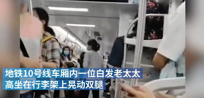 啥情况?老太爬上地铁车厢行李架上蹭坐 发生了什么?