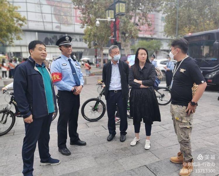 泉城路街道:中秋伴国庆 管家在身边