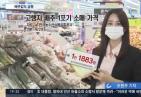 泡菜之王!韩国进口泡菜99%来自中国 韩国大白菜涨价至62元一棵