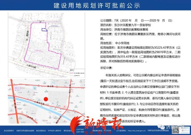 http://www.weixinrensheng.com/jiaoyu/2385076.html