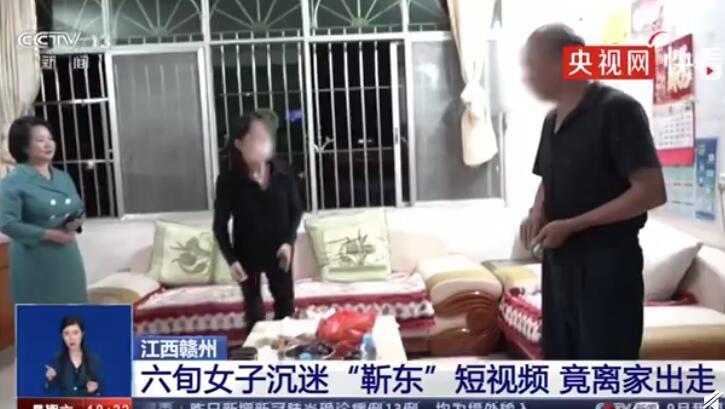 【央视曝光假冒明星账号卖货】不只靳东...还有假冒刘涛、苏有朋