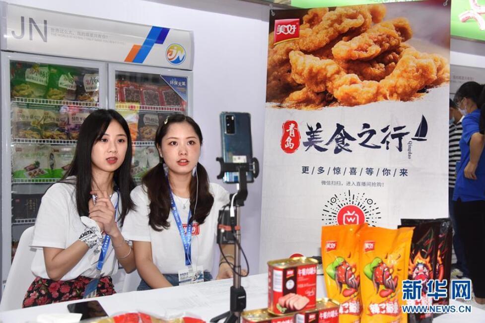 """逐季转好 稳定复苏——透视中国经济""""三季报"""""""