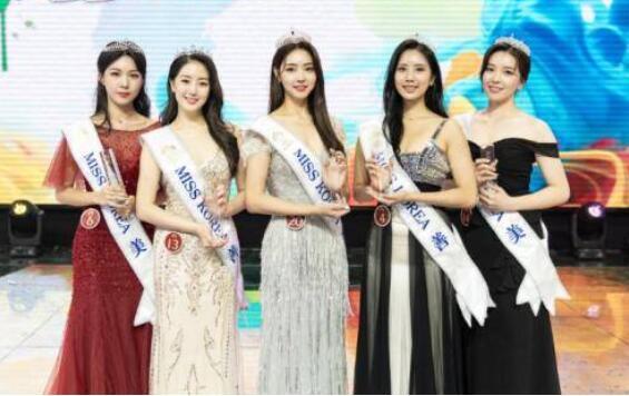 这届韩国小姐不再撞脸!2020年韩国小姐冠军诞生
