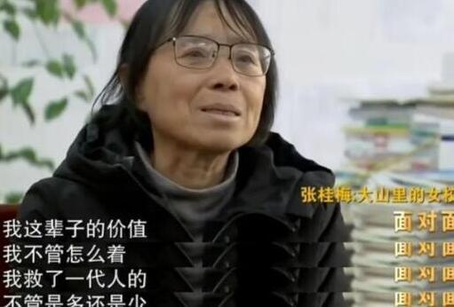 【争议】张桂梅反对当全职太太,不能依附男人,你怎么看?