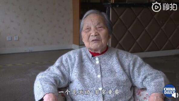 【上海百岁老人突破3000】首现4对百岁伉俪,长寿秘诀:心态要好事情要想透