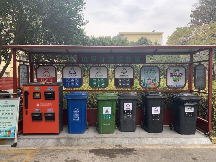 建新街道:垃圾分类,我们一直在行动