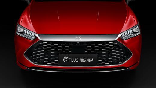 """搭载超级混动 实现3.8L革命性油耗 """"超A""""轿车秦PLUS将亮相广州车展"""