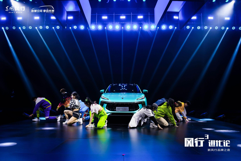 """引领中国汽车潮流新风尚 """"世界第二好看SUV""""风行T5 EVO震撼亮相"""