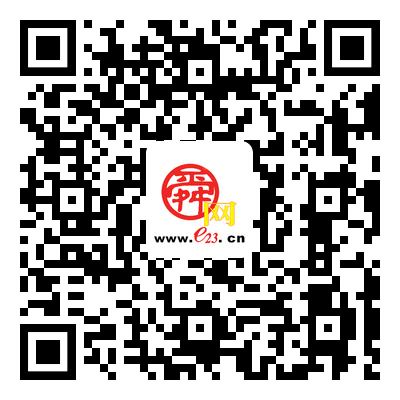 """2020""""爱涌泉城""""公益评选网络投票今日启动"""