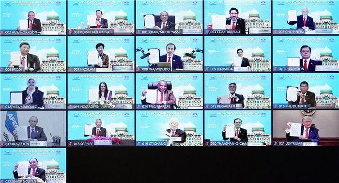 时政新闻眼丨如何构建亚太命运共同体?习近平首次全面阐述