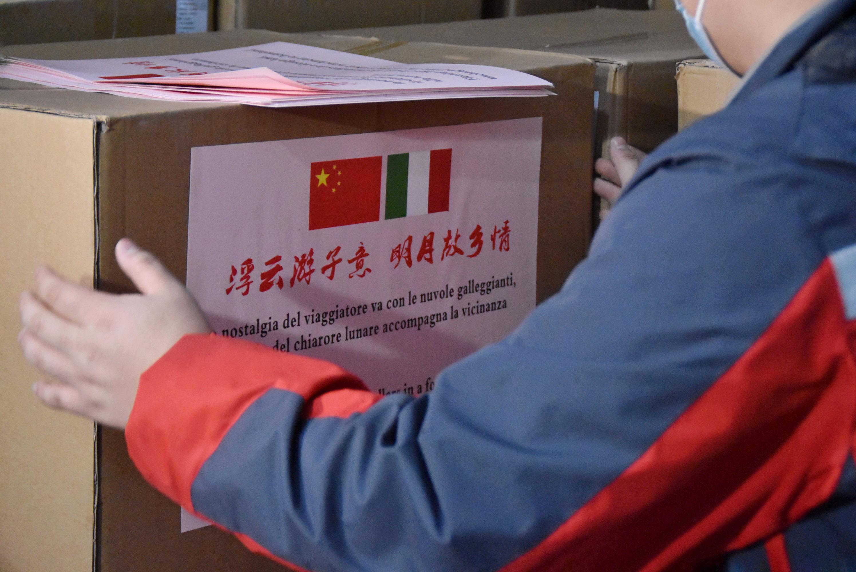 """""""站在历史正确的一边""""——大变局下的中国立场"""