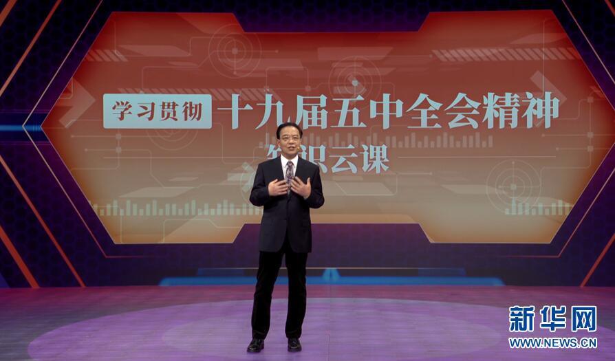 丁元竹:改善人民生活品质,提高社会建设水平