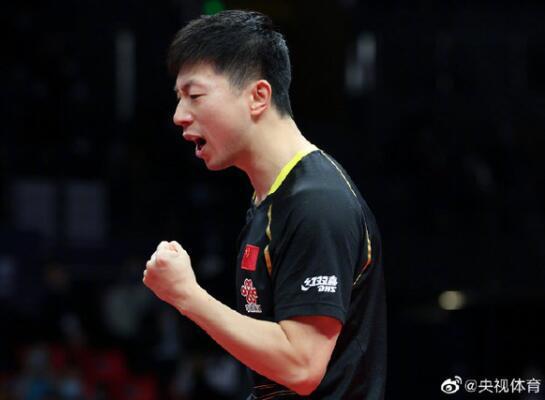 【最新】马龙拿下国际乒联总决赛男单冠军