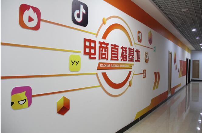 44个直播间等你来!网红局长康广民为西城新媒体电商直播基地倾力代言!