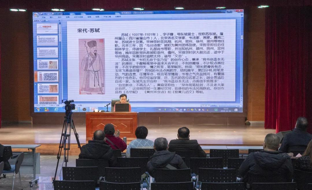 2020年海右文艺讲堂第十九期 《中国书法简史与汉代隶书欣赏》讲座顺利举办