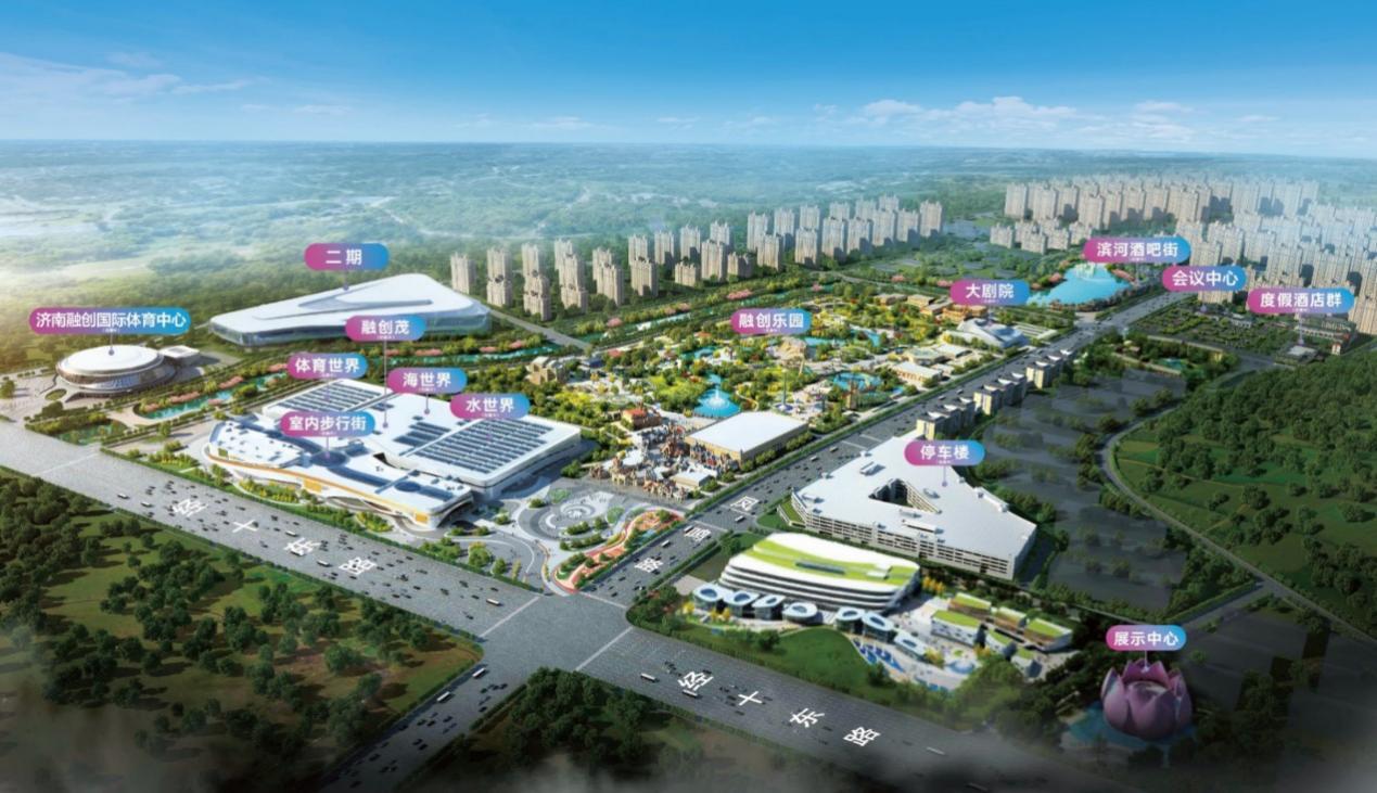 """文旅突围 流量赋能 下一个""""顶流城市""""为何是济南"""