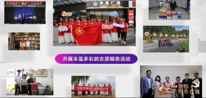 """全福街道:红帆领航 服务在线,商圈党建的""""全福模式"""""""