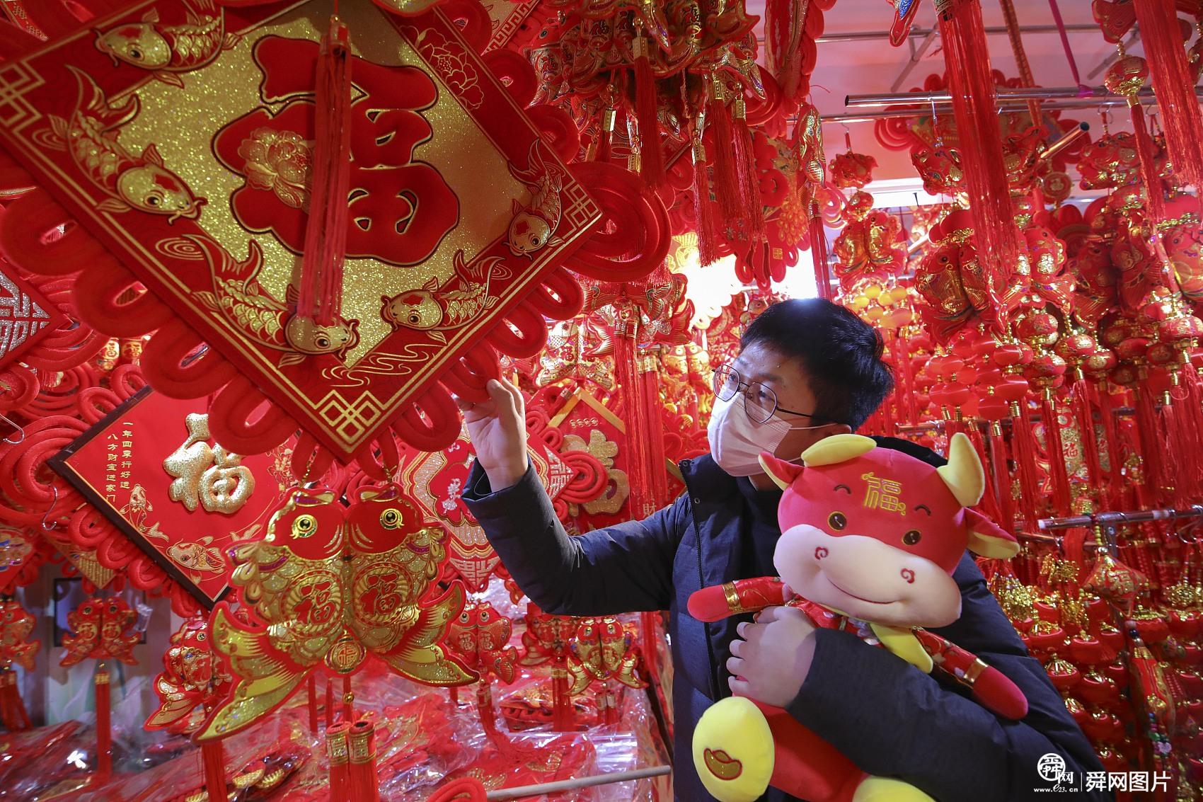 临沂:节庆用品销售红红火火