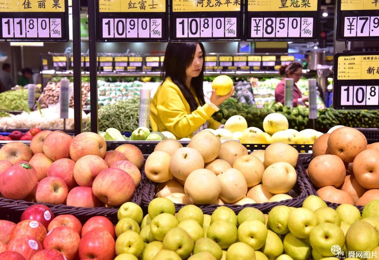 """全国水果价格呈现季节性上涨 不会""""高烧难退"""""""