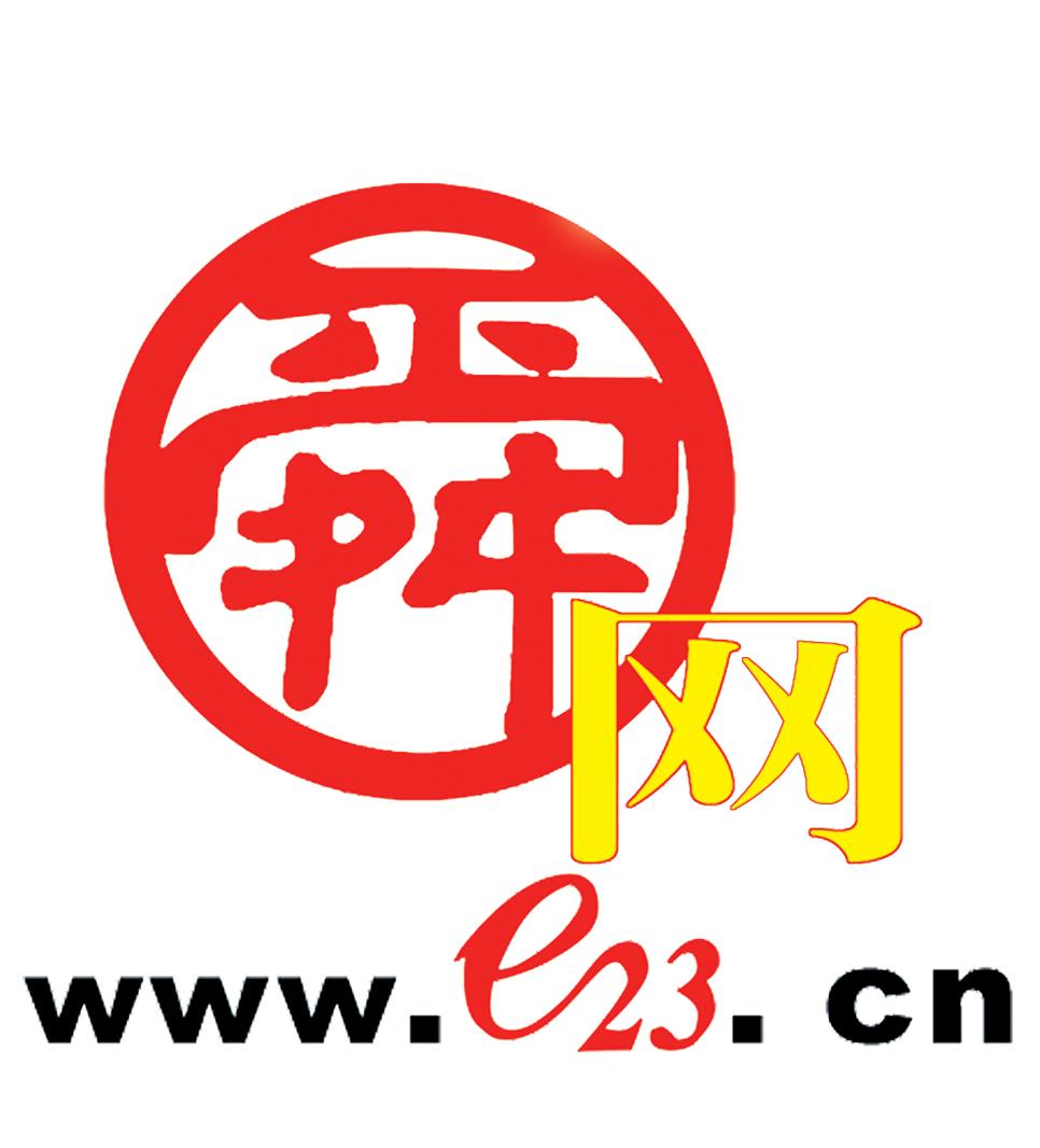 济南市教育局下发通知:义务教育...