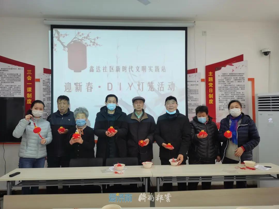 """洪家楼街道鑫达社区开展""""迎新春·DIY灯笼""""手工课堂活动"""