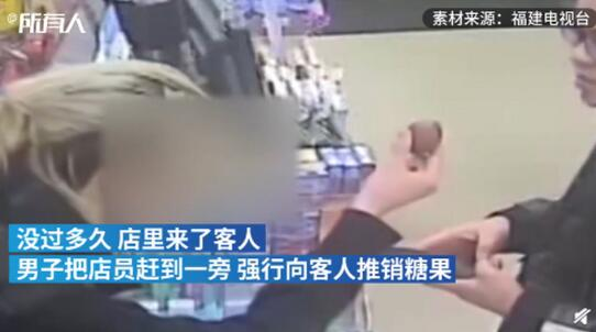 失恋醉汉强吻男店员并抢走千余元 店员心理阴影面积有多大?