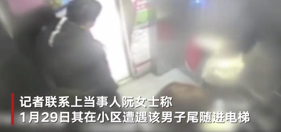 福建电梯内反打猥亵者女子发声 孩子面前弱女子秒变女战士