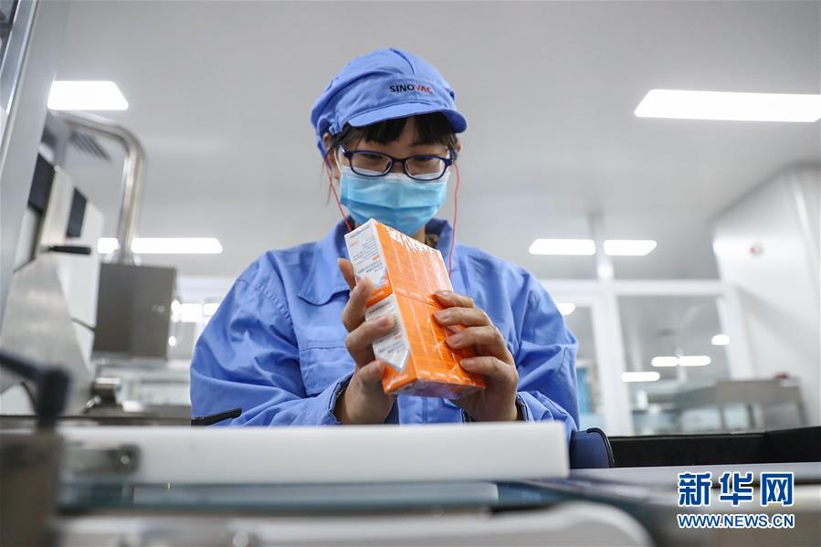 我国又一个新冠病毒疫苗附条件上市