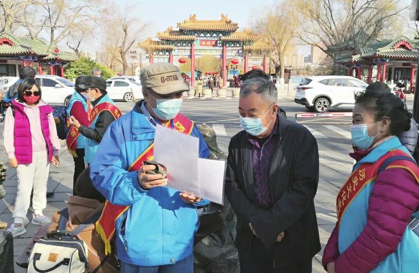 济南:志愿服务不停歇 这个新春因爱更温暖