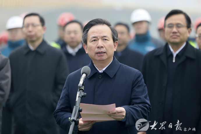 山东举行2021年春季重大项目集中开工活动 812个重大项目集中开工 刘家义宣布开工 李干杰讲话付志方出席