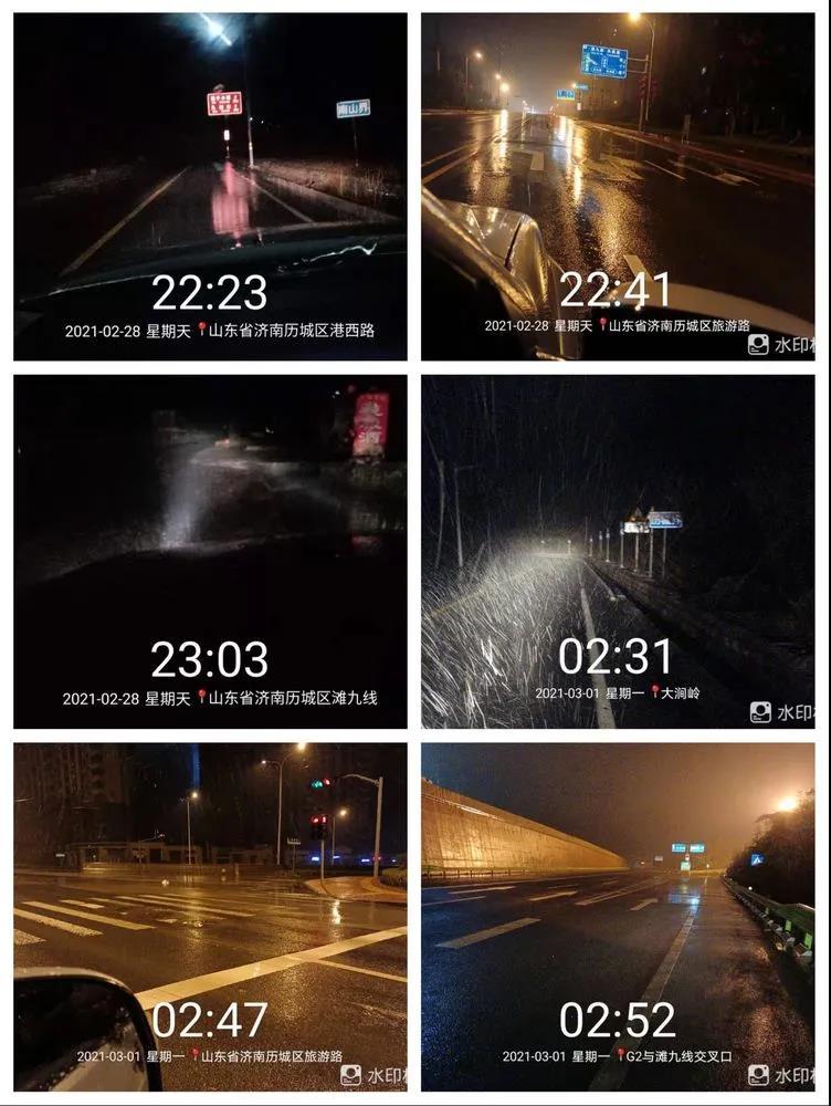 港沟街道扎实做好雨雪天气安全预警及防治工作
