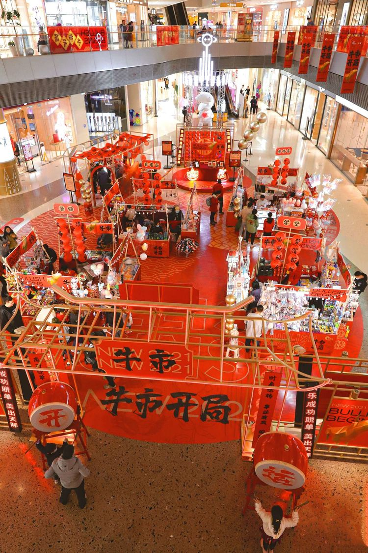 山大路街道:春节期间文化服务不断档,精彩不止一点点!