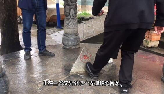 魔幻行为!小镇一条街横跨豫鄂陕三省 网友纷纷打卡