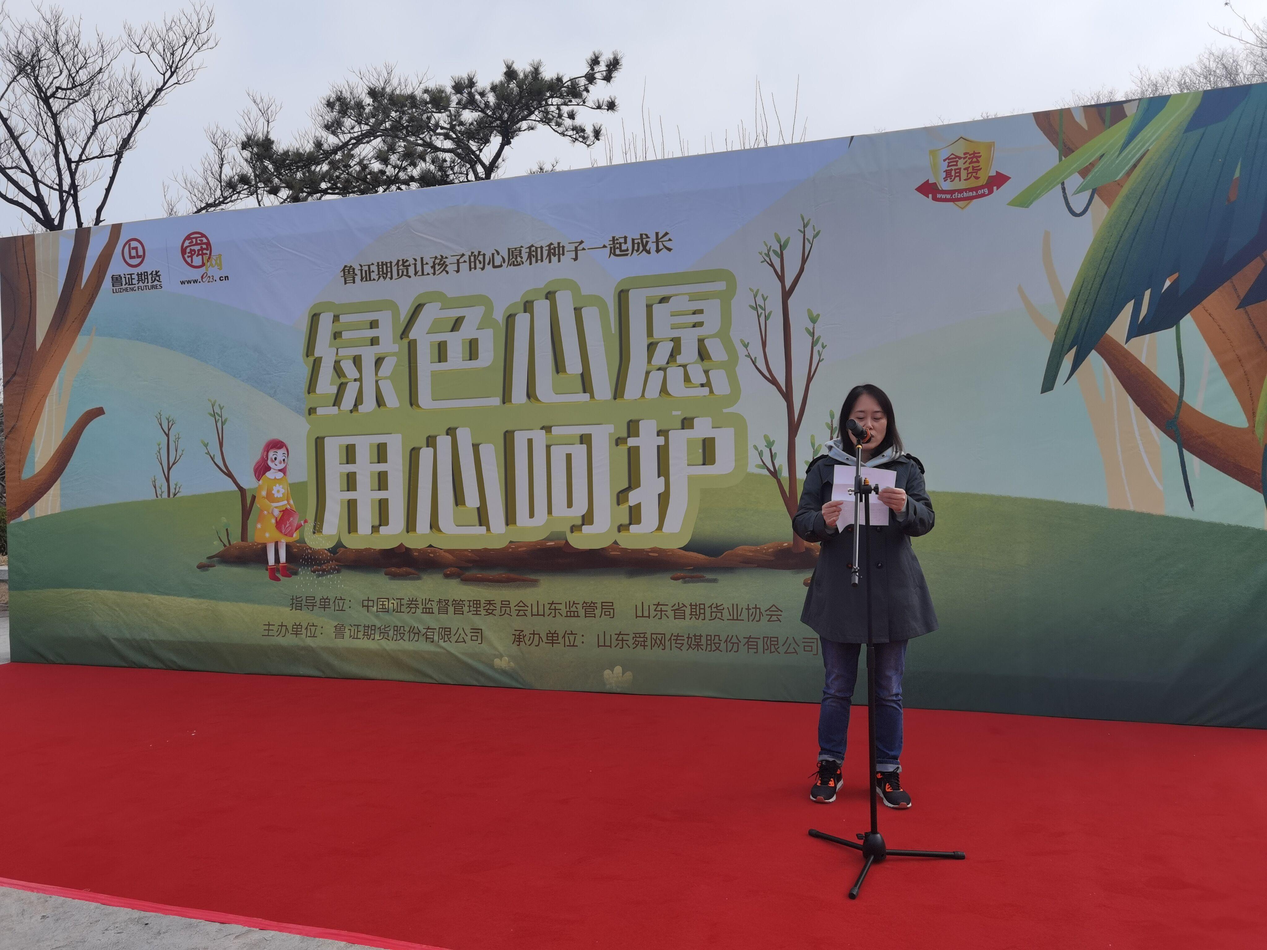 """""""绿色心愿 用心呵护""""植树活动开启 为大美济南又添绿意"""