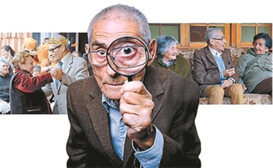 《名偵探賽大爺》:85歲大爺是臥底神探,還是芳心縱火犯?
