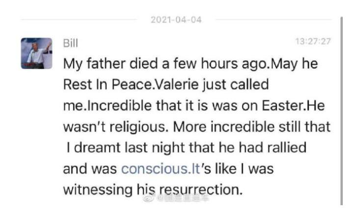 歐元之父蒙代爾去世