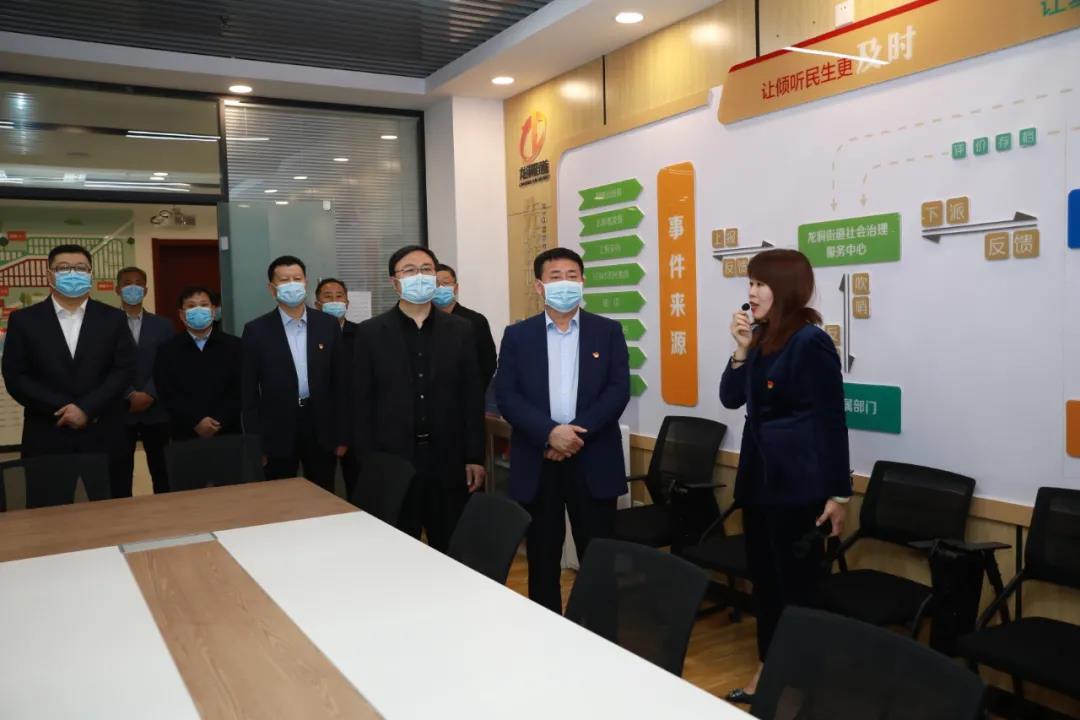 党史学习教育省委宣讲团赴历下区调研