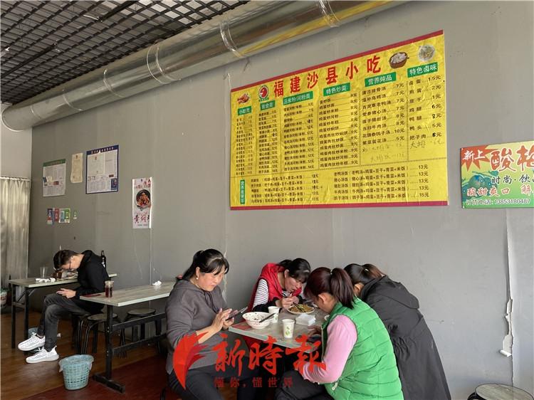 """山东上市公司""""吞下""""沙县小吃?双方确认合作中央厨房及供应链品牌整体运营尚存争议"""