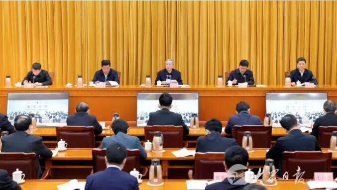 山东省政法队伍教育整顿领导小组会议、全省政法队伍教育整顿工作推进会召开