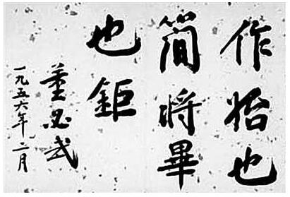 """""""典""""亮百年"""