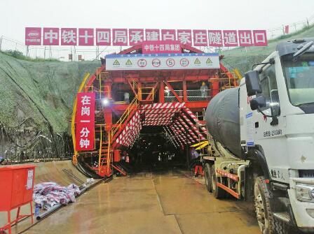 济莱高铁全线首条中长隧道贯通 全长1438米,为时速350千米高速铁路双线隧道