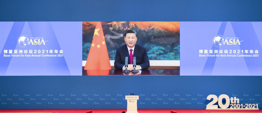忻州新闻第一报道  着眼人类共同利益,习主席这样倡导