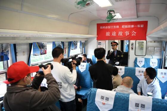 武汉新闻最低票价1元的火车,要来坐吗?