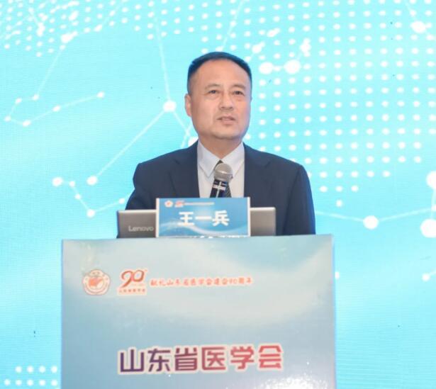山东省医学会院内VTE防控多学科联合委员会成立,王一兵当选主任委员