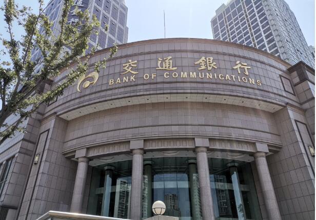 2020年第四季度交通银行山东省分行投诉量环比增长100%