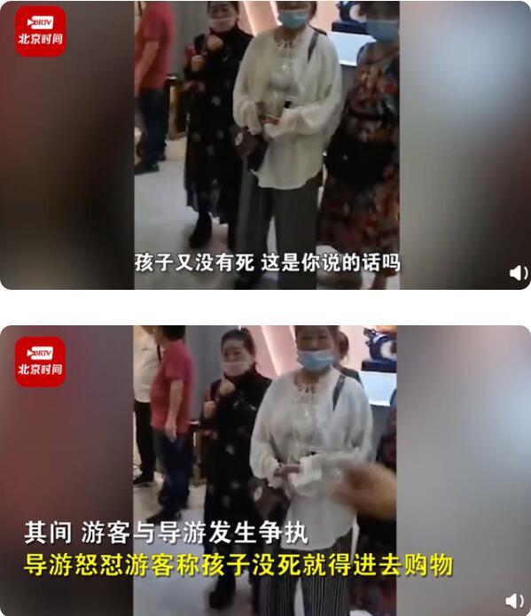 南通法治网称孩子没死就得购物导游被处罚 官方通报说了什么?