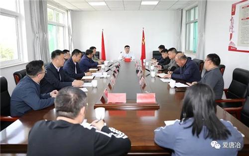 唐冶街道召开村委会换届选举工作推进会