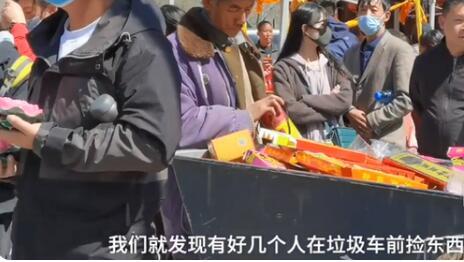 五台山商贩回收香蜡低价售出,具体事件来龙去脉曝光!