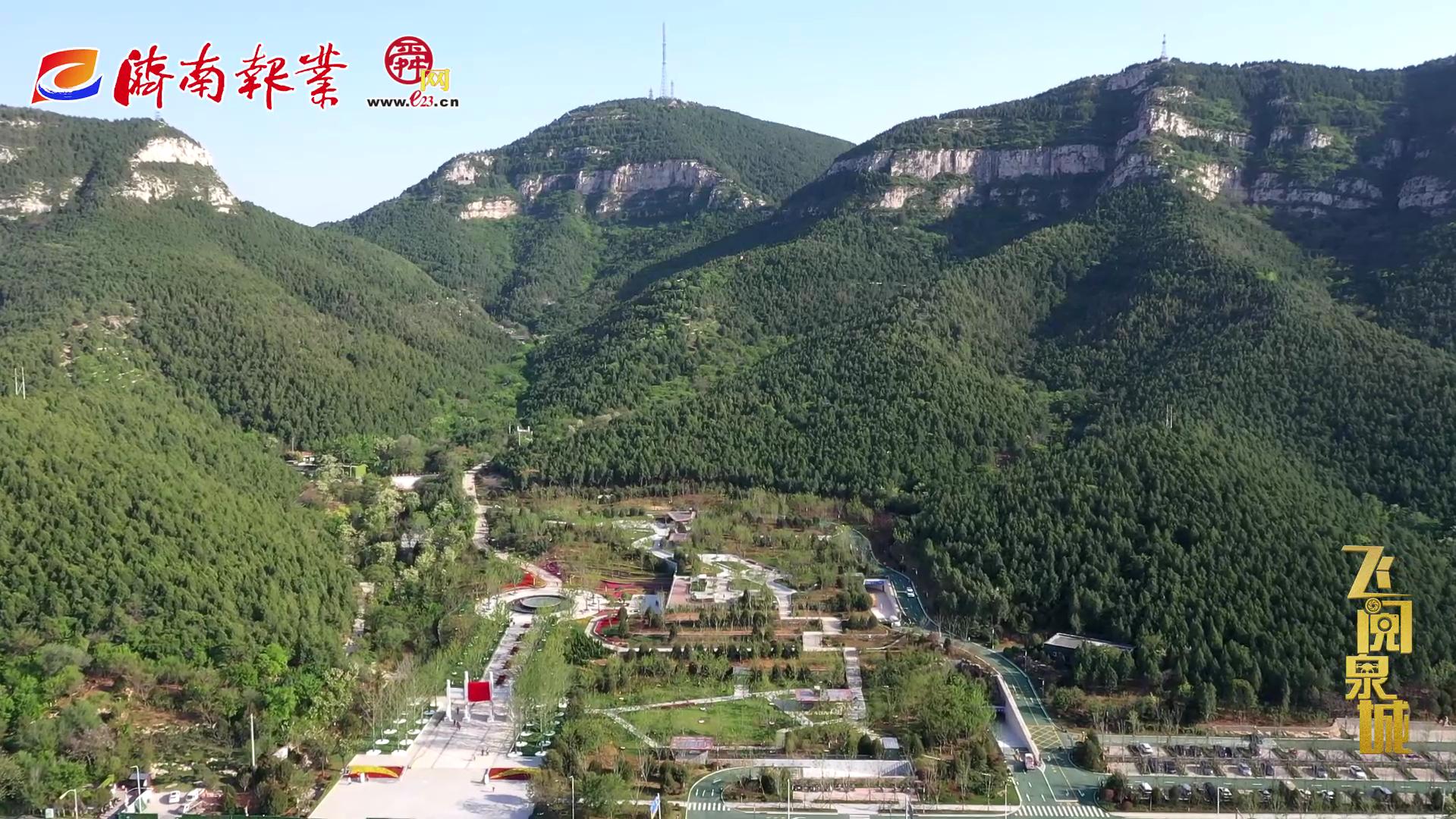 济南佛慧山景区生态恢复工程竣工